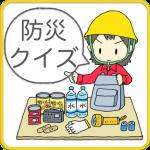 icon_a